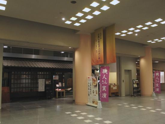Entrance to the Museum - Picture of Kyoto Museum of Traditional Crafts Fureai...