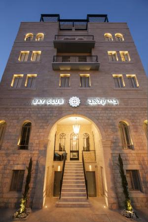 Bay Club Haifa Hotel - an Atlas Boutique Hotel: Hotel