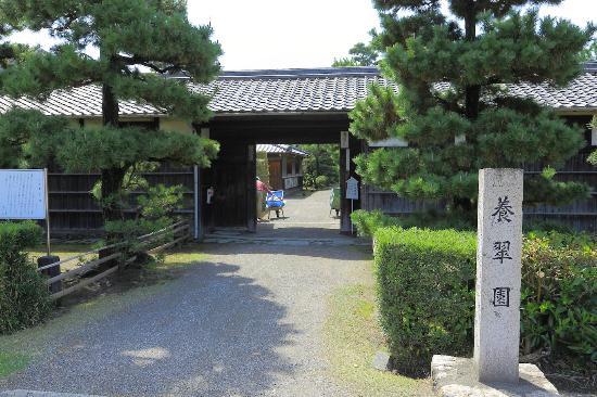 Yosuien : 養翠園入口