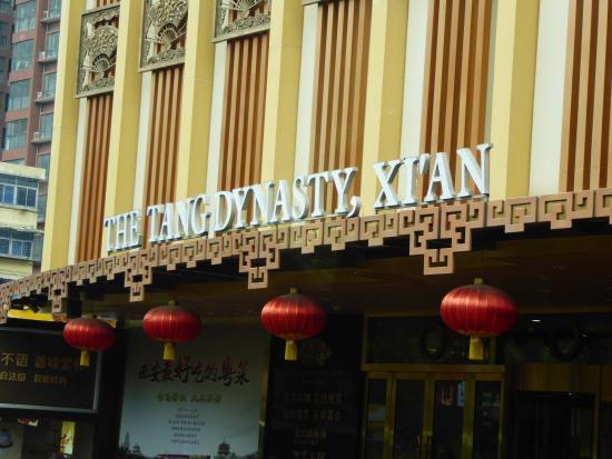 DaTang JinCheng: Tang Dynasty Theatre Restaurant, Xi'an