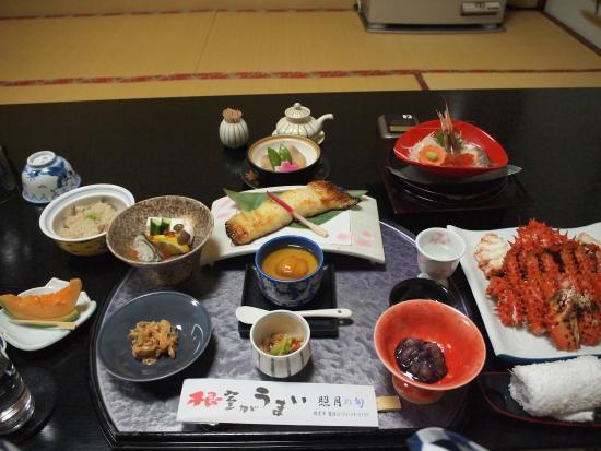 Shogetsu Ryokan: 夕食