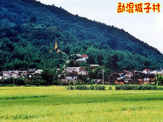 Menghai County, China: 景恩佛塔