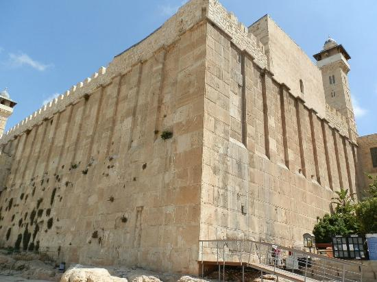 Cave of the Patriarchs with walls built by king Hordus, Hebron, 5 June 2015