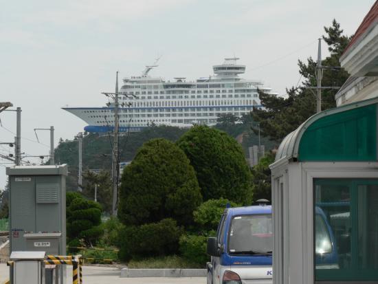 Donghae, Sør-Korea: Südkorea, Hotel Sun Cruise, ein Blick von der Ferne aufs Hotel
