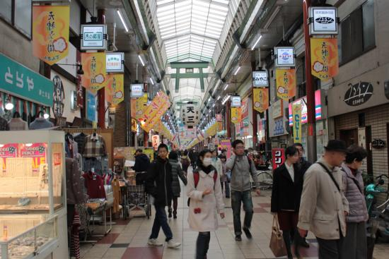 Inside Osaka City Tours