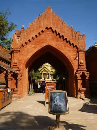 From the entrance - Picture of Bagan Golden Palace, Bagan