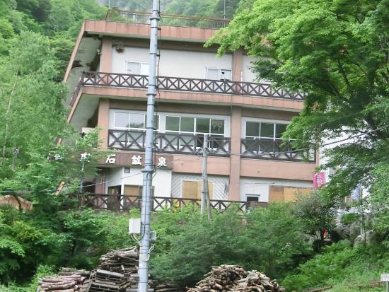 nirasaki men Yamanashi-ken aoki kosen @nirasaki-shia mthouou-three  [hot springs deep inside japan]  a phoenix waterfall, and south devotion are seven-wise-men .