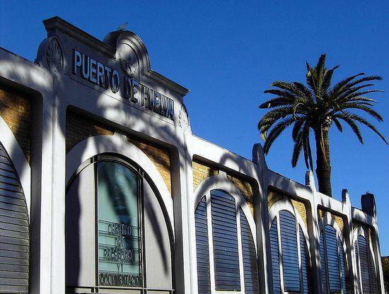 Museo de Huelva: г.Уэльва со своими достопримечательностями