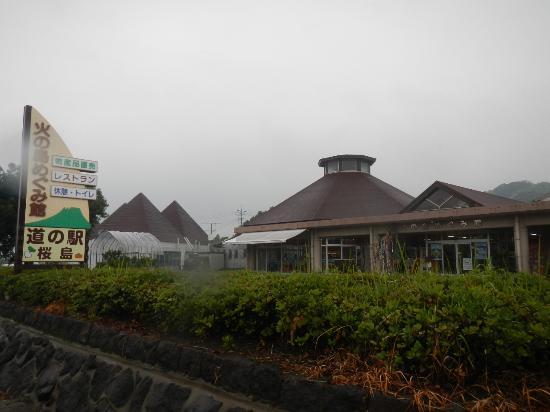 Sakurajima Michi-no-Eki: 外観
