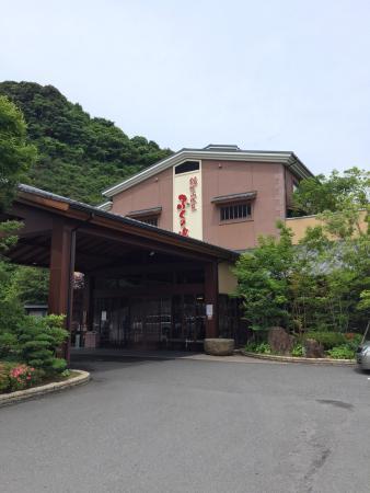 Inasayama Onsen Fuku no yu