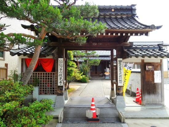 Fushimiji Temple
