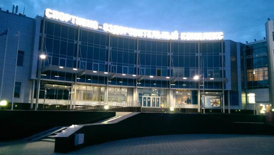 Sports Complex Gazprom Dobycha Yamburg