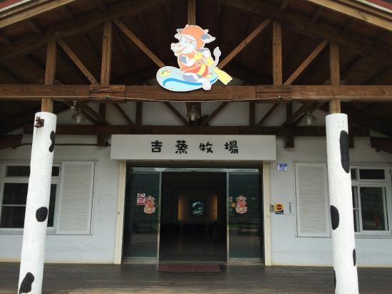 Ji-Jheng Ranch