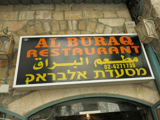 Al-Buraq : Вывеска