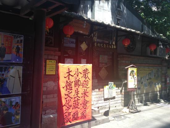 Zi Jin Cheng Museum