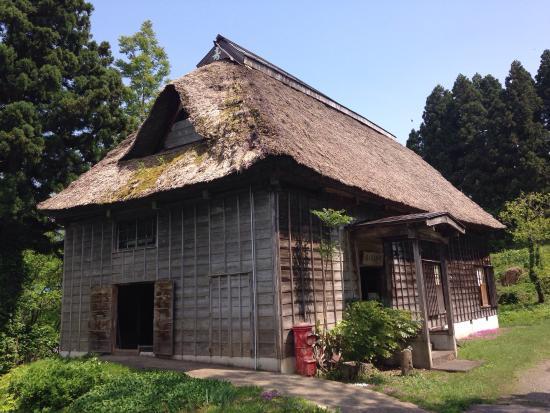 Shionomichi Museum