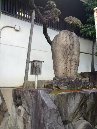 Basho Monument