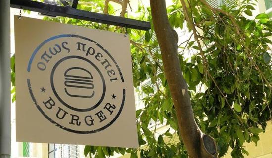 Opos Prepei Burger