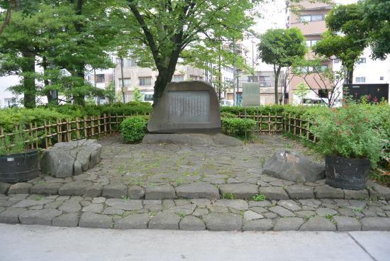 Hana Monument