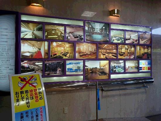 Terume Kanazawa : 館内