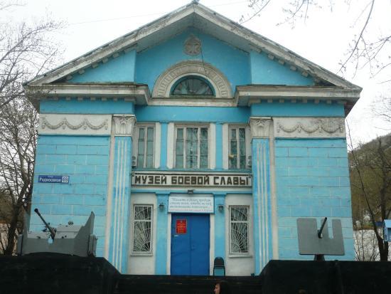 Kamchatka Military History Museum