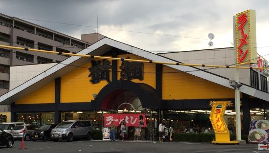 Ramen Yokozuna Katsura Gojo