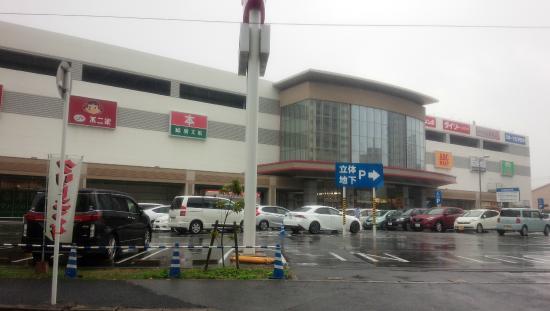 YouMe Town Miyuki
