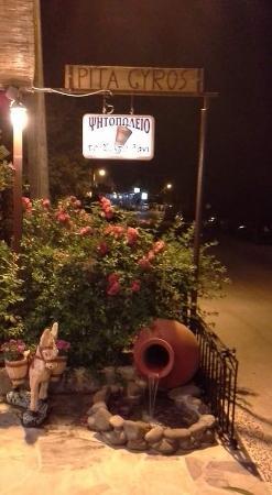 The fountain grill house restaurant anaxos restaurant - The grill house restaurant ...