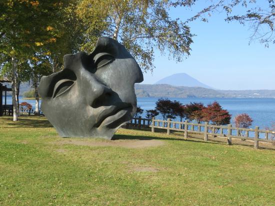 Mt. Usu Funka Memorial Park