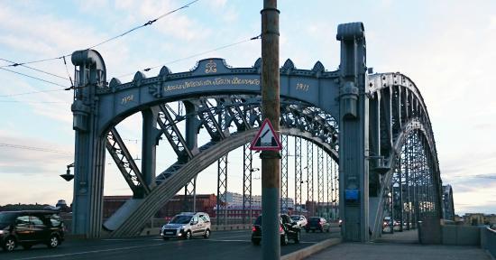 Bolsheokhtinskiy Bridge