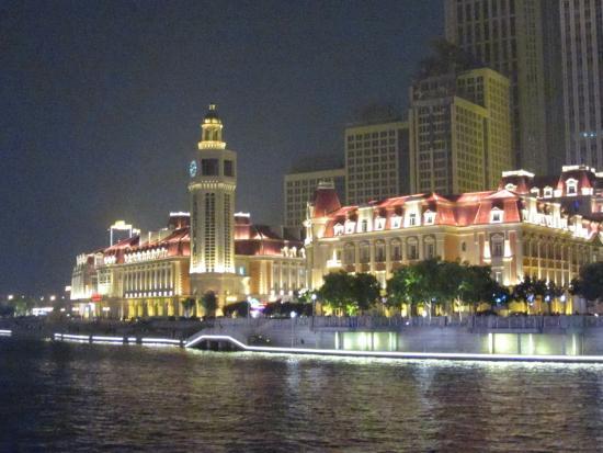 Jinwan Square