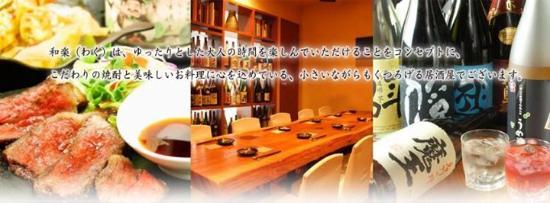 Nagomi dining : フェイスブックも有るようです!