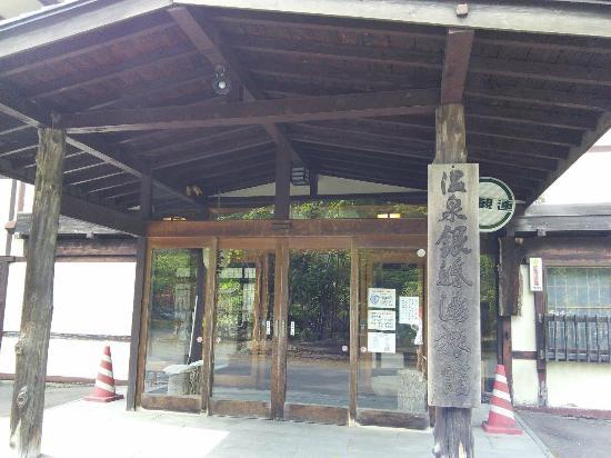 Yakumo-cho, Japan: 玄関