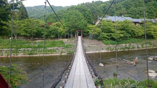 Ginkonyu: つり橋