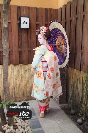 Arashiyama Authentic Maiko Experience Studio Kokoro