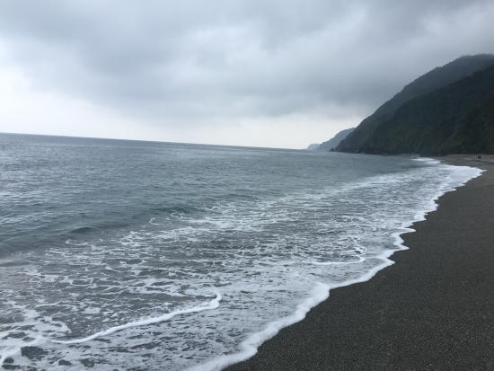 Neibei Bay Scenic Area