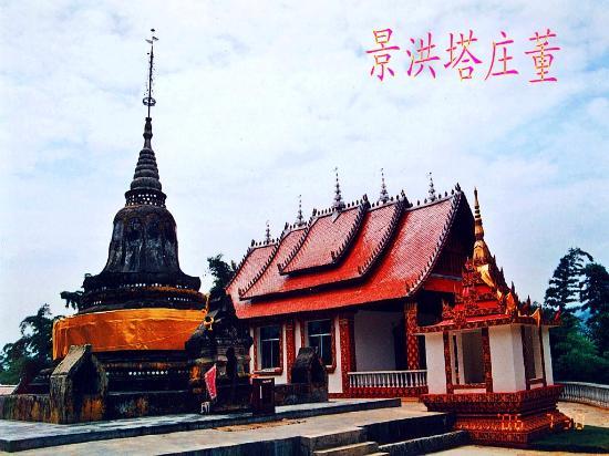Monkey Mountain, Sipsongpanna: 景洪塔庄董