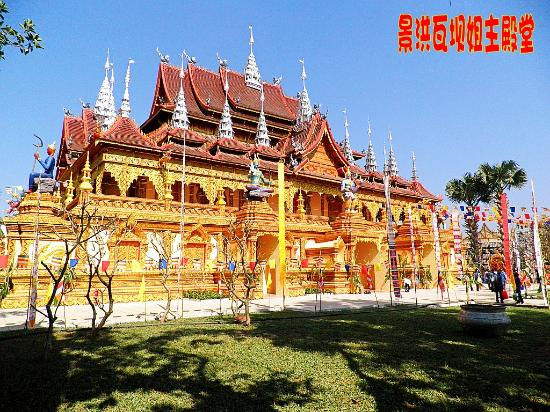 Buddhist temple : 景洪洼坝姐寺
