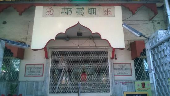 Mangal Sai Dham