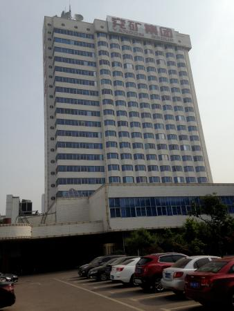 Zoucheng, Cina: Hotel Overview