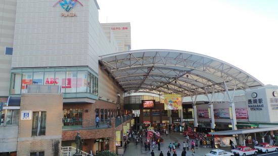 Amu Plaza Nagasaki : ห้างอามุ