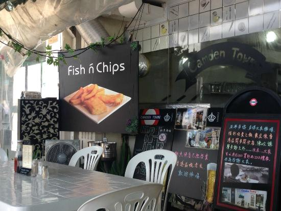 Camden town fish chips picture of camden town fish and for Terrace fish and chips