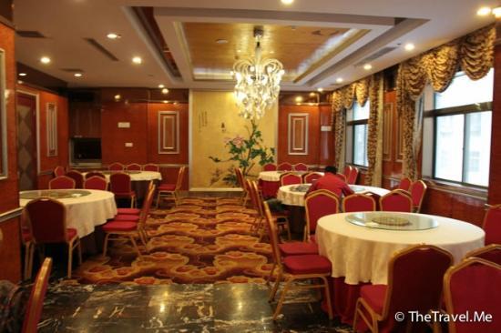 Ankang, Cina: 融华国际酒店