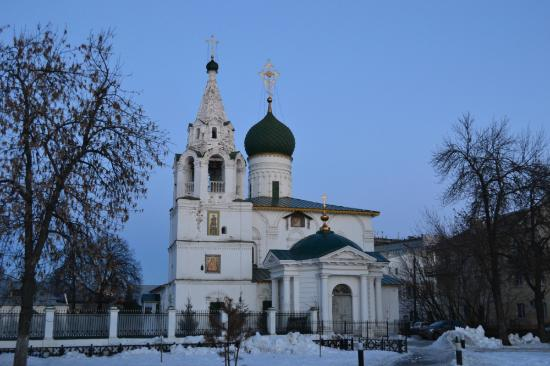 Parish Church of Saint Martyr Dmitry Solunsky