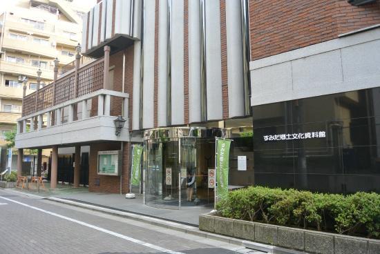 Sumida Cultural Museum