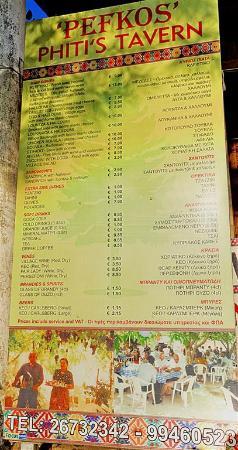 Phiti Pefkos Taverna