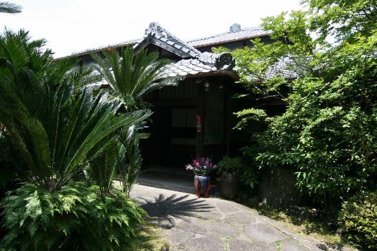 Sekisho Museum