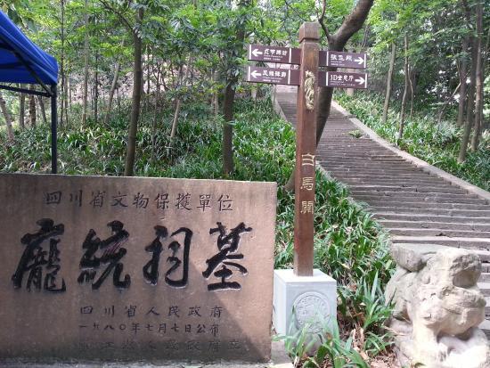 Luojiang County