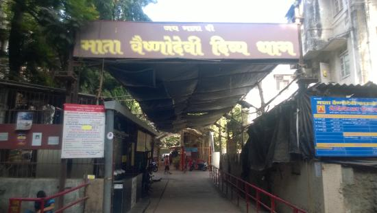Mata Vaishno Devi Divya Dham