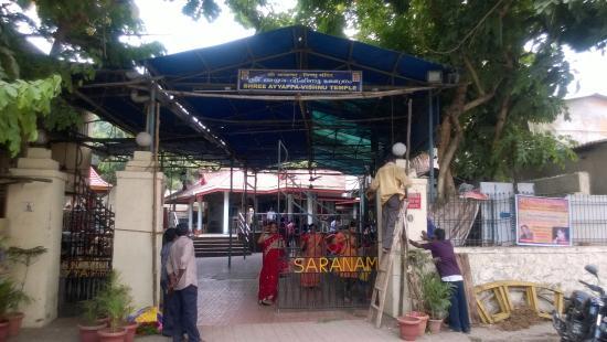 Shree Ayyappa Vishnu Temple